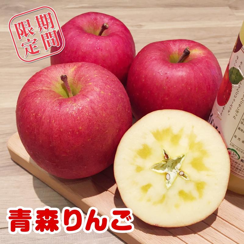 「青森縣富士蘋果種植園」的圖片搜尋結果